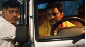 Actor Vaibhav