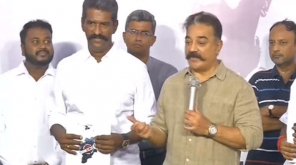 Kamal Hassan Speech After Election Results