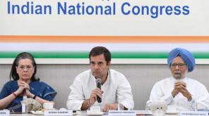 Congress Leaders. img @INCIndia