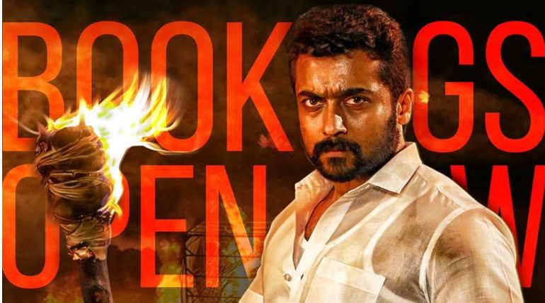 NGK Movie Ticket Booking Online Reservation