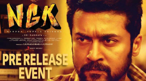 NGK Pre Release Event
