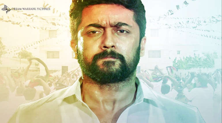 Actor Suriya in NGK