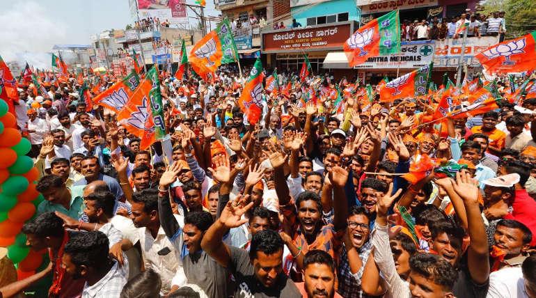 BJP Leading in Karnataka