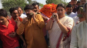Surendra Singh Demise