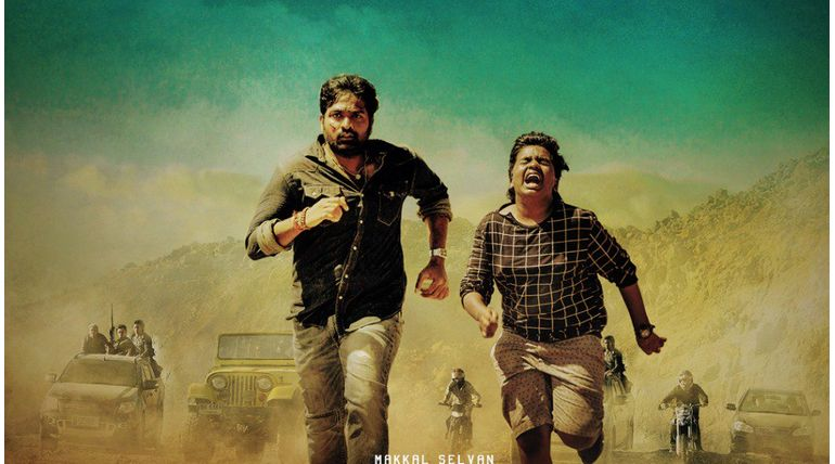 Sindhubaadh Movie Release Date