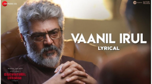 Vaanil Irul Lyric Video