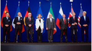 Nuclear Agreement of Iran Image - Wikimedia commons