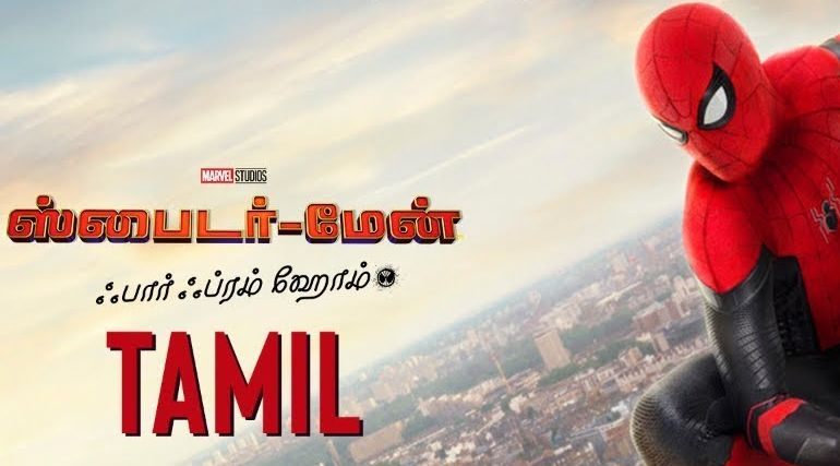 Spider-Man: Far From Home Tamil Traile