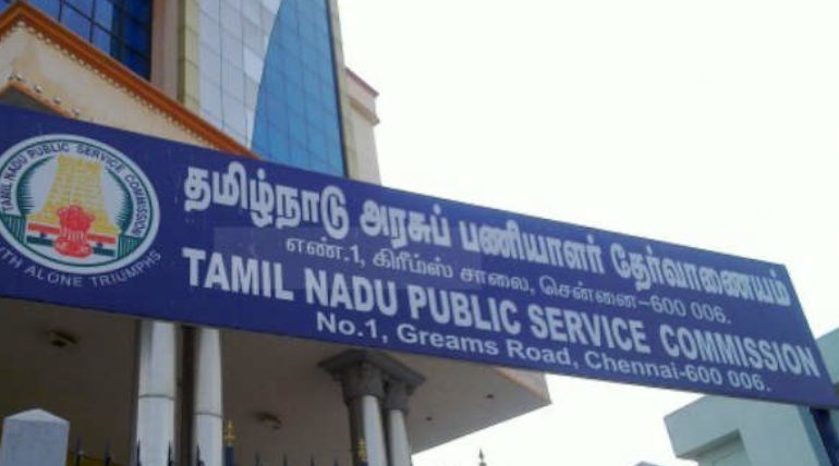 TNPSC Group 4 Examination Announced