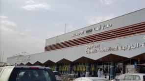 Saudi Arabia Abha Airport