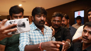 Vijay Sethupathi Speech on Nadigar Sangam Election