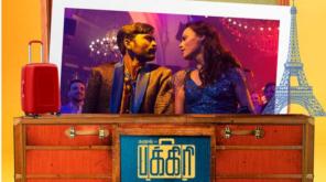 Dhanush Movie Pakkiri Karur Theatre List and Ticket Booking