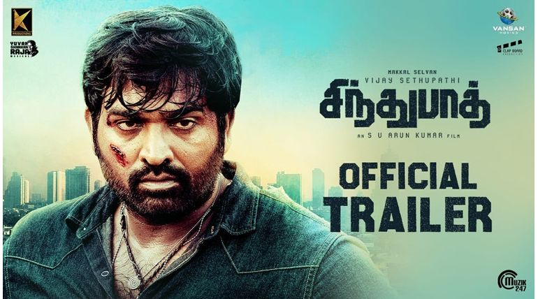 Vijay Sethupathi Sindhubaadh Movie New Trailer