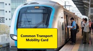 Common Transport Mobility Card: Telangana Government