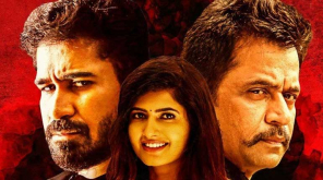 Kolaigaran Movie Review and Box Office Collection