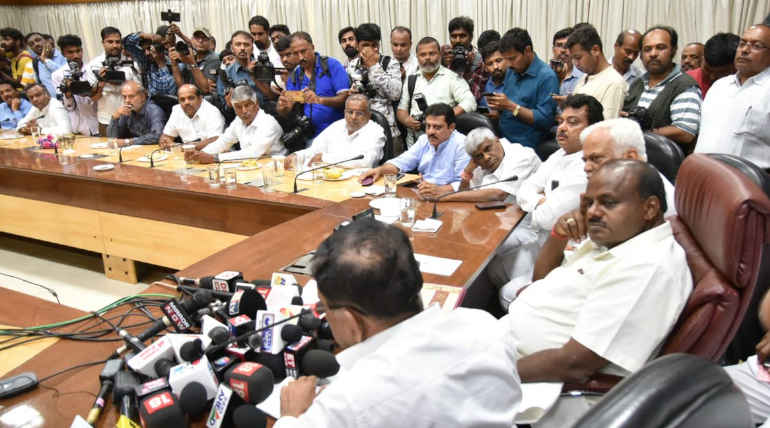 Karnataka State Cabinet Expansion Date Fixed