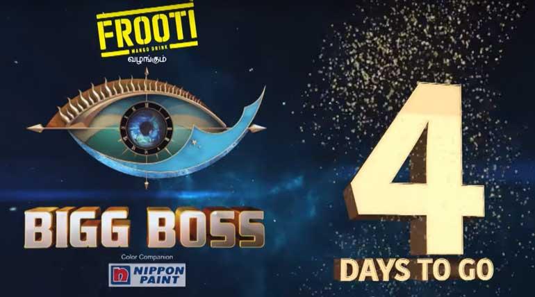 Bigg Boss 3 Tamil New Promo. Vijay Television