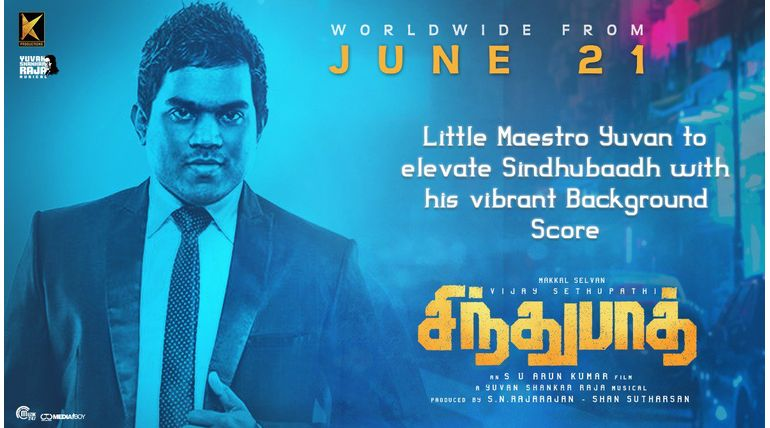 Sindhubaadh Movie Yuvan