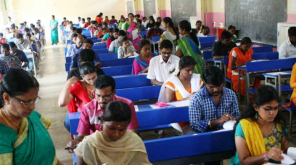 TNPSC Group 4 Exam Details