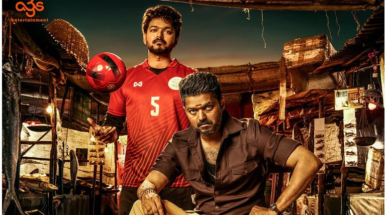 Bigil First look