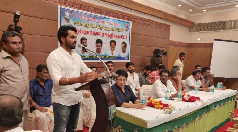 Nadigar Sangam Election 2019: Actor Karthi Speech