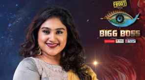 Bigg Boss Tamil Contestants Note - Reasons Behind Vanitha Elimination. Image Credit Vijay Television Hotstar