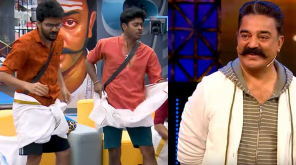 Bigg Boss Tamil Sandy Gana Song
