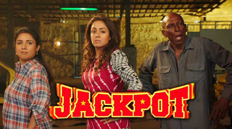 Jackpot Movie Trailer Revathy and Jyothika Debuted as a Duo in Full Swing Comedy