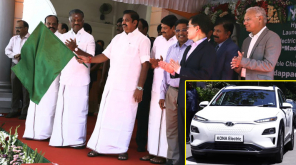 Hyundai Kona Electric Car Green Flagged by Tamil Nadu CM Edappadi K. Palaniswami
