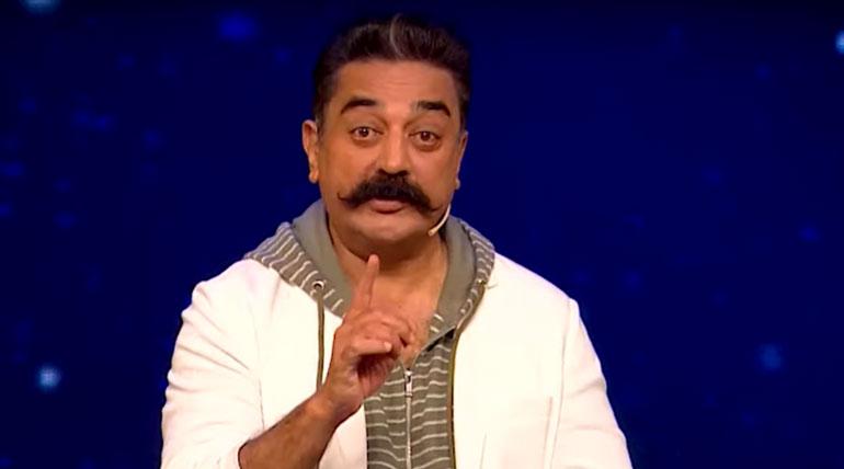Kamal as host Bigg Boss 3 Tamil