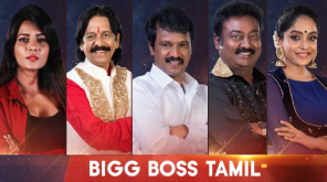 Saravanan sent out of Bigg Boss Tamil House Due to Molest Women in Bus
