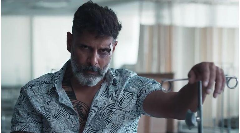 Kadaram Kondan Official Trailer