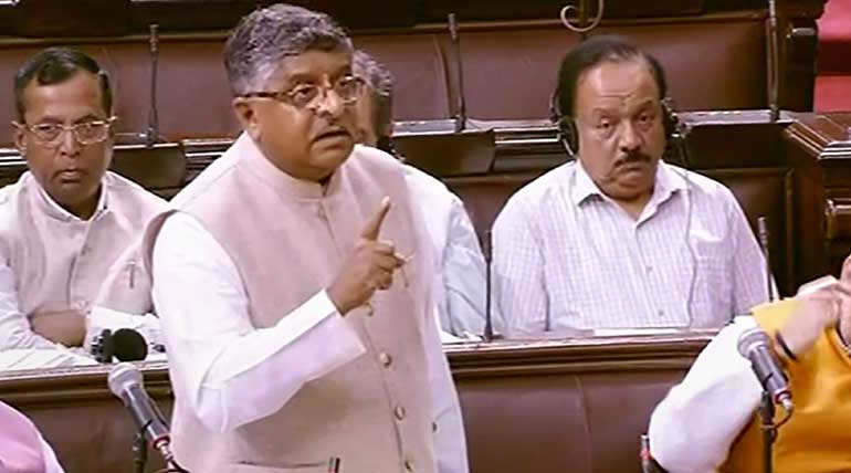 Triple Talaq Bill Passed in Rajya Sabha Today is a Boon or Bane to Muslim Women