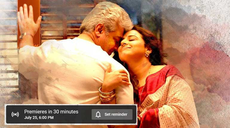 Count Down Started for Agalaathey Song From NerKonda Paarvai