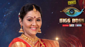 Fathima Babu - first person to leave bigg boss house. Image Credit Vijay Television Hotstar