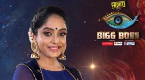Bigg Boss Tamil Contestant Abhirami Venkatachalam. Image Credit Vijay Television Hotstar