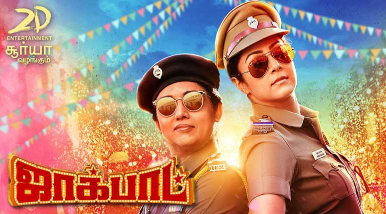 Jackpot Movie Poster. Jyotika and Revathi Action-Comedy