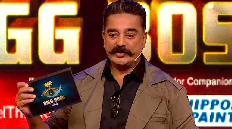 Bigg Boss 3 Tamil Vote. Save your Contestants in Hotstar Easy Voting. Image Credit Vijay Television Hotstar