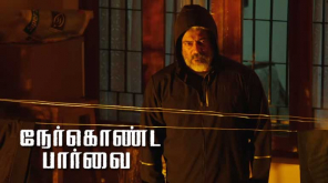 Thala Ajith Nerkonda Paarvai does Justice to Story line Pink