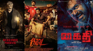 Upcoming Most Anticipated Tamil Biggie Movies