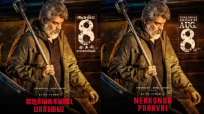 Nerkonda Paarvai Release Date August 8th 2019