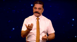 Bigg Boss Tamil 3 Day 27 1st Promo: Kamal with Chocolate. Image Credit Vijay Tv Hotstar