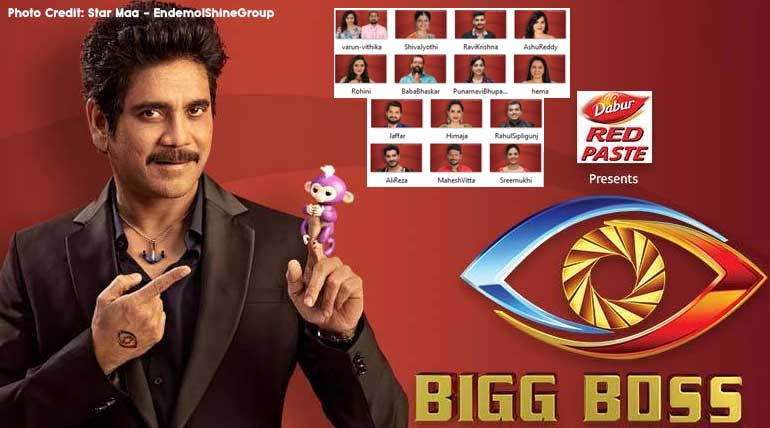 Bigg Boss Telugu 3: All Contestants Name and Photo