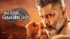 Kadaram Kondan Movie Online Ticket Booking