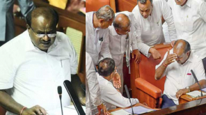 HD Kumaraswamy Lost by 105 Votes Against Him