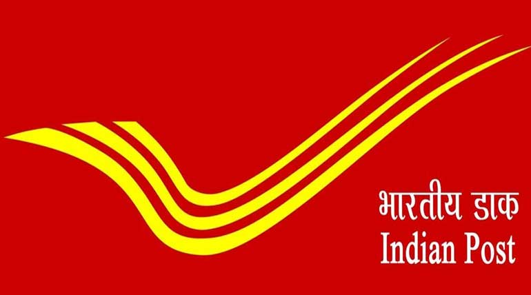 Postal Exams: Tamil Nadu Going to be Filled by Hindi Speaking Other State People