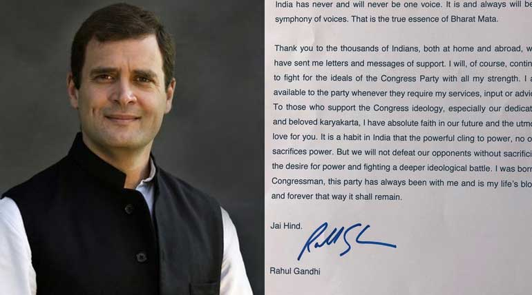 Rahul Gandhi Resignation Tweet