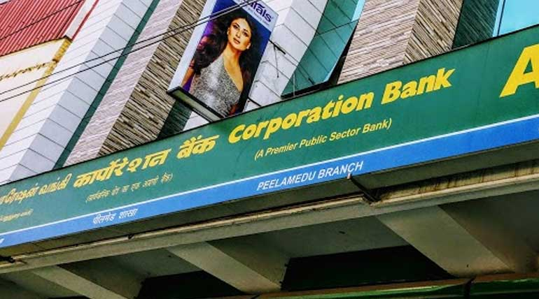 Corporation bank peelamedu