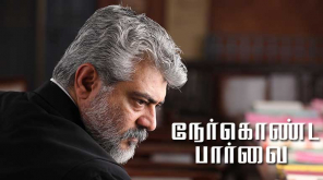 Official Confirmation NerKonda Paarvai Tamil Nadu Theatrical Rights Sold Out