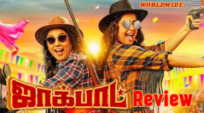 Jackpot Tamil Movie Review: Didn't Steal the Show Managed Average-Run